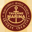 Taverne Marina - Restaurant
